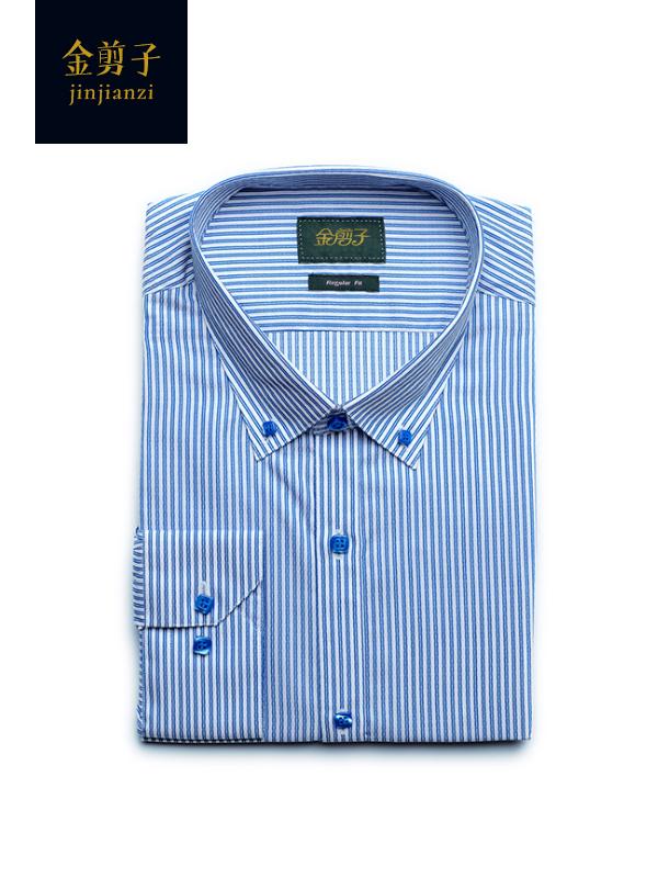男士蓝白条纹商务衬衫