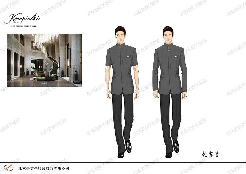 凯宾斯基酒店员工制服创意设计方案_01
