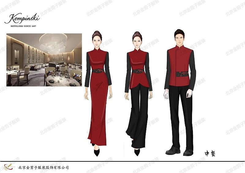 凯宾斯基酒店员工制服创意设计方案_05