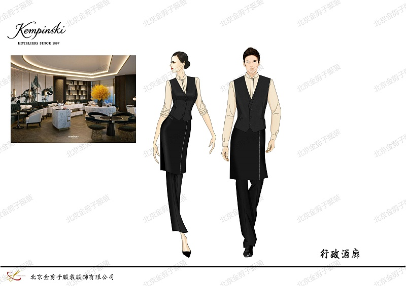 凯宾斯基酒店员工制服创意设计方案_07
