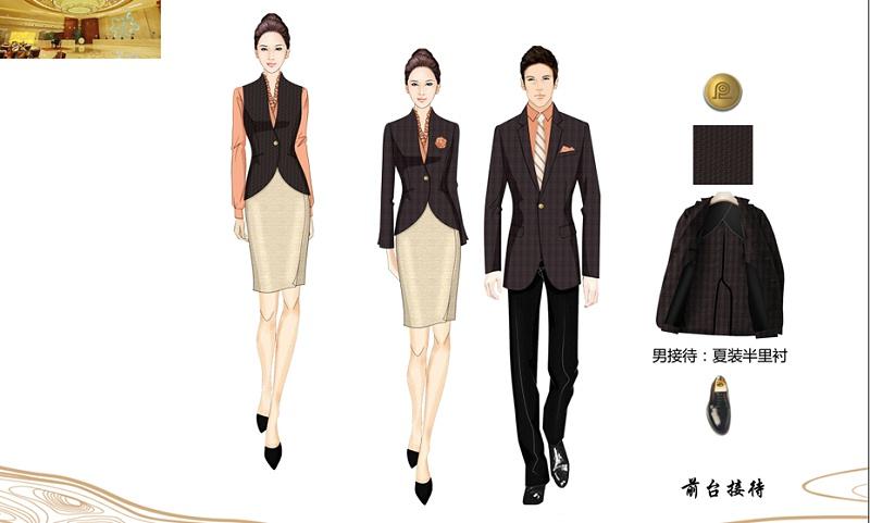 日坛宾馆服装设计方案