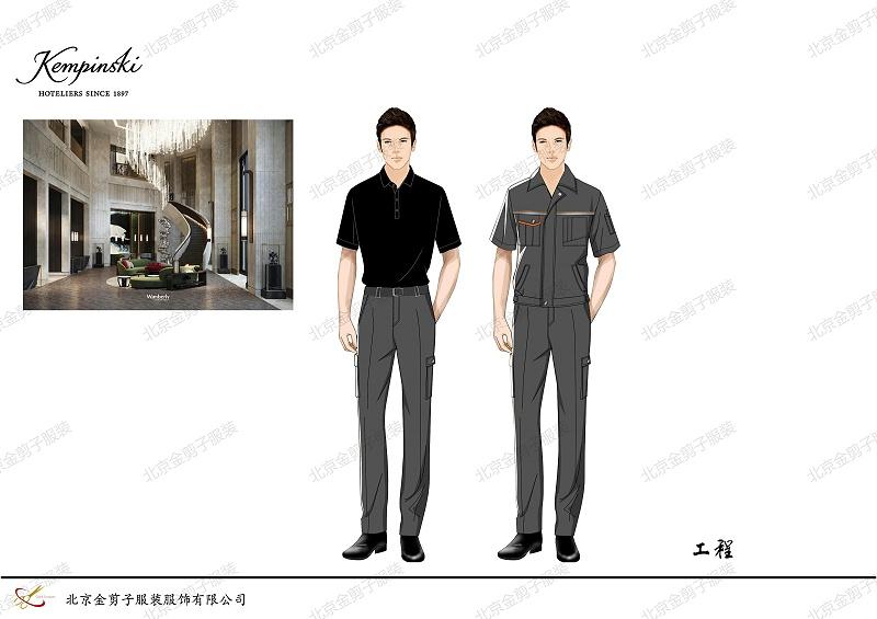 北京酒店服装