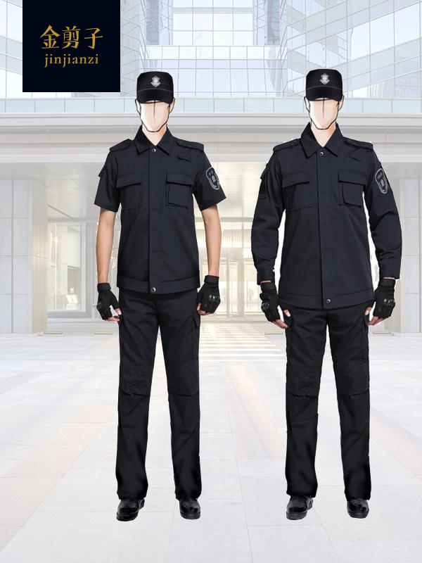 酒店保安制服定做
