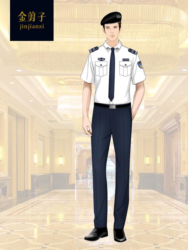 酒店保安工作服