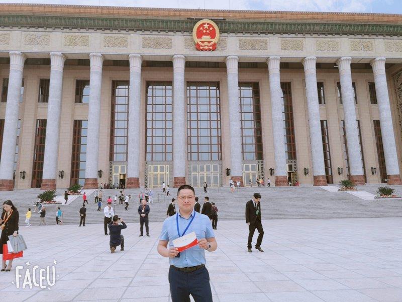 2019(第六届)中国品牌影响力评价成果发布活动召开地点人民大会堂