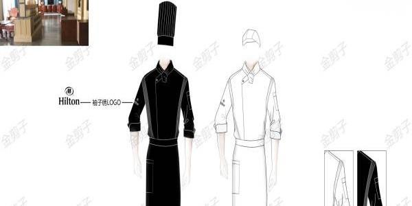 厨师服加工前要做好哪些准备?【金剪子服装】